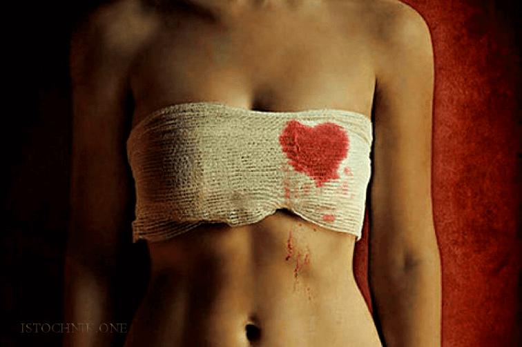 Исцелить разбитое сердце