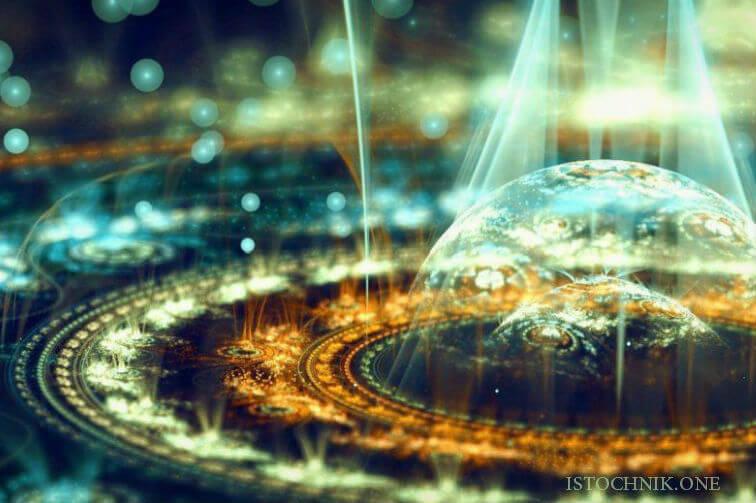 многомерная реальность высших измерений