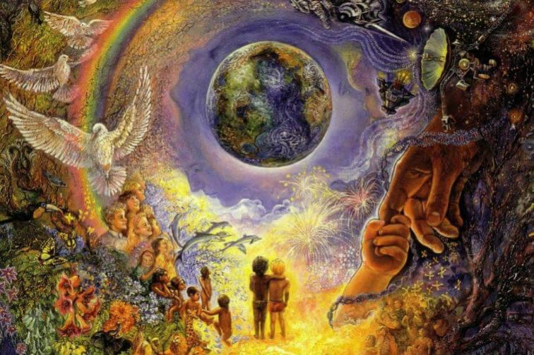 дети новой земли