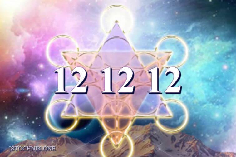 портал 12:12:12 активации вознесения