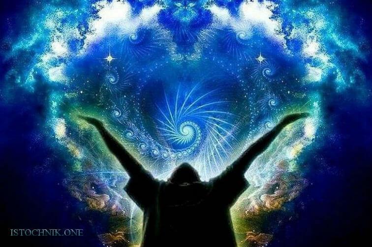 пять врат расширения сознания