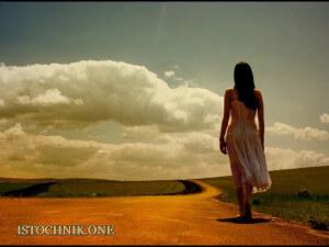 путешествие просветления