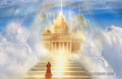 Месяц Посвящений – Прогноз Ангела на Апрель 2021
