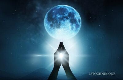 Становление Вашей Истинной Реальностью: Полнолуние 20 октября — Послание Мастера Джуал Кхула